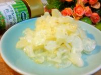 香柚金桔涼拌苦瓜-健康廚房