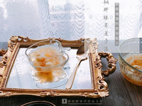 【甜點】桃膠銀耳蓮子給你滿滿的膠質