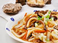 【日式香菇炒烏龍】美味上桌