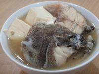 味噌石斑魚湯