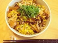 親子丼(雞胸肉版)