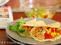 饗瘦美味墨西哥Taco佐國王鮭芒果莎莎醬
