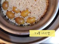 栗子糙米飯