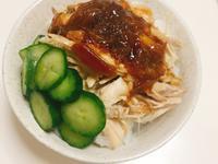 香噴噴台式雞肉飯(加糖醋小黃瓜)