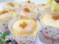 【 秋柿杯子蛋糕】低油低糖,無泡打粉配方