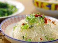 饗瘦美味-台式涼冬粉