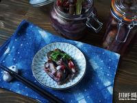 醋漬紫茄(田野間食驗室)