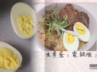 水煮蛋(電鍋版)
