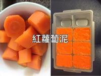 紅蘿蔔泥(四個月)