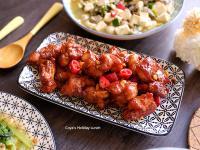 會讓你忍不住多吃一碗飯的左宗棠雞!