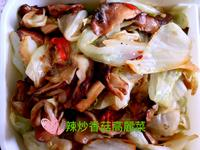 辣炒蒜香香菇高麗菜