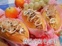 日式炒麵地瓜麵包