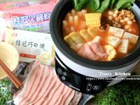 幸福蕃茄豬肉鍋【大同複合料理無水鍋】