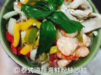 泰式涼拌海鮮粉絲沙拉