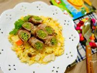 [康寶]鹹蛋南瓜蟹肉燉飯 佐四季豆豬肉捲