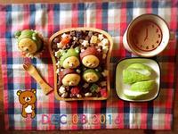 【小李子♥餐桌】拉拉熊手撕包