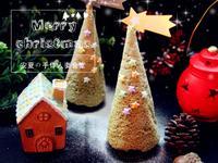 自製聖誕樹蛋糕模型