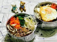 【高校生便當手扎】韓式拌飯