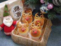 聖誕限定。馴鹿杯子麵包X麥典麵包專用粉
