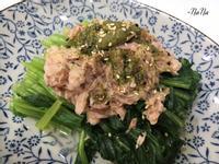 鮪魚小松菜