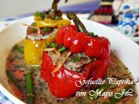 希臘 甜椒鑲肉