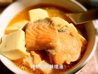 鮭魚豆腐味增湯