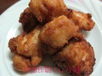 超簡單的味噌炸雞