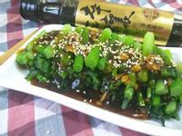 蒜香芥藍菜【淬釀手路菜】
