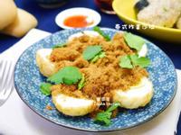 泰式炸蛋沙拉