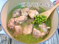 甜豆仁排骨湯