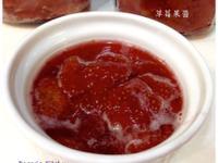 草莓果醬  ~附『實作影片』~