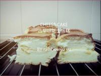 古早味芝士蛋糕