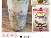 湘湘懶人早餐麥片/素食