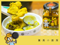 【超暖心】紅薑黃雞湯