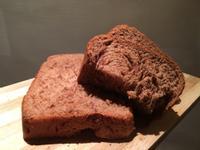 咖啡巧克力速成吐司 #麵包機食譜