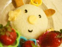 兔寶寶鮪魚玉米蛋口袋土司 (Lie 兔 Food )