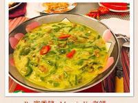 椰汁綠咖哩培根五花豬肉片