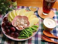 榮總減肥餐 day 1