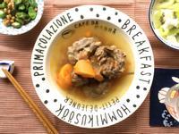 清燉牛肉 ♥ 快易鍋料理