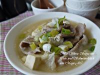 Miso豆腐肉片湯