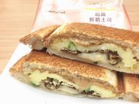 花生醬青蔥菜脯蛋熱壓起司三明治