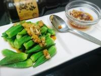 洋蔥涼拌秋葵【淬釀全菜單挑戰賽】