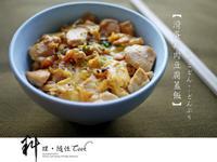 日式蓋飯/親子丼