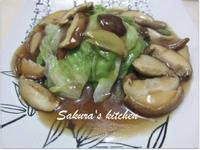 ♥我的手作料理♥ 蠔油西生菜