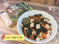 香椿起司鐵觀音麵/素食