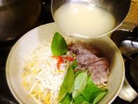 雞骨蔬菜高湯【鮮甜高湯小撇步】