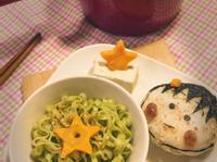 櫻桃小丸子鍋燒菠菜麵
