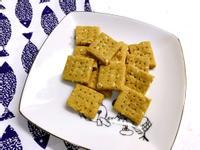 咖哩鹹酥脆餅(做法和食材都超簡單)