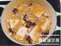 阿嬤的味道-香菇滷肉&滷豆腐