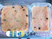 ᴮᴬᴮᵞ菜頭粿(蘿蔔糕)💓